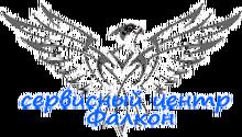 ООО «Фалкон»
