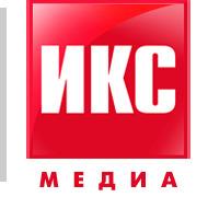 ООО «ИКС-Медиа»