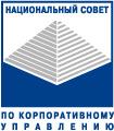Rspp / Obscherossijskaya Obschestvennaya Organizaciya «rossijskij Soyuz Promyshlennikov I Predprinimatelej» / ПАО «ГМК «Норильский никель»