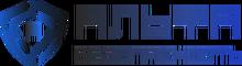 «Альфа-Безопасность» г. Архангельск / ООО «АЛЬФА-Безопасность»
