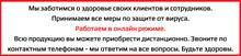 ГК ПВС и ССВС / ООО «ПВС» / ООО «ССВС» / ООО «Саратовсельхозводопроводстрой-2000»