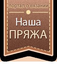 ООО Ломбард Благо