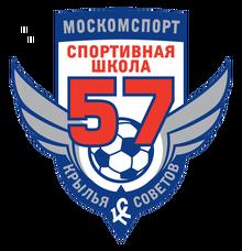 Sportivnaya Shkola № 57 / ГБУ «СШ № 57 «Крылья Советов» Москомспорта