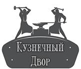 Sovremennaya Odezhda+