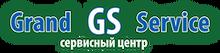 Сервисный центр «ГрандСервис»