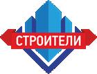 Stroiteli Stroitelstvo Domov I Dach / ООО «Высотники»