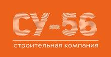 ООО «СУ-56» / ООО «Строительное Управление-56»