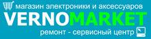 Магазин - Сервисный центр «Verno» / ООО МКК «НАКТА-Кредит-Регионы» / ООО Микрокредитная Компания «НАКТА-КРЕДИТ-РЕГИОНЫ»