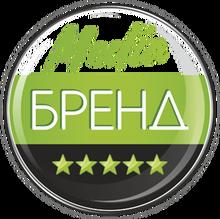 Media Brend - Naruzhnaya Reklama V Krasnodare I Krasnodarskom Krae
