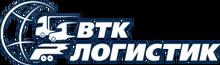 Vtk Logistik / ООО «Интер Лоджистикс Групп»