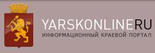 ООО КУЖФ«Юстас» / ООО «Компания ПО Управлению Жилищным ФОНДОМ «ЮСТАС»