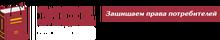 ООО «Золотой Век Екатеринбург»