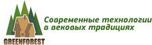 строительство загородных домов из бруса / ООО «ГринФорест»