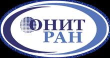 Strukturnoe Podrazdelenie Rossijskoj Akademii Nauk