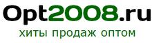 opt2008.ru
