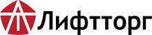 ООО «Лифтторг»