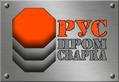 ★★★★★ Изготовление по доступным ценам / ООО «РусПромСварка»