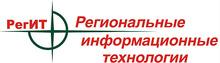 Regionalnye Informacionnoye Tehnologii / ООО «РЕГИТ»