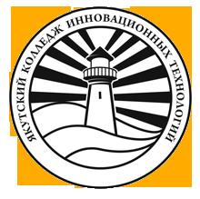Npou «yakit» / Negosudarstvennoe Professionalnoe Obrazovatelnoe Uchrezhdenie «yakutskij Kolledzh Innovacionnyh Tehnologij» / ФГБОУ «БГУ»