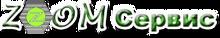 Zoom Servis / ООО «ЗУМ Сервис»